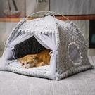 貓窩冬季保暖貓帳篷貓咪貓房子封閉式寵物床四季通用狗窩別墅用品「時尚彩紅屋」
