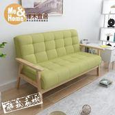 休閒/懶人沙發 擇木宜居 布藝沙發小戶型客廳現代簡約單人三人沙發組合懶人沙發 酷我衣櫥