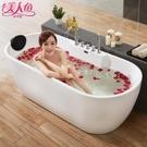 獨立式浴缸家用成人衛生間歐式大浴缸薄邊浴盆浴池壓克力情侶