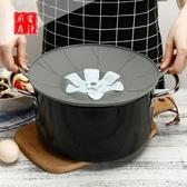 硅膠花型防溢鍋蓋 硅膠保鮮鍋蓋 可旋轉鍋蓋 廚房小工具