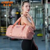 健身包女包潮單肩瑜伽包輕便運動手提訓練包幹濕分離防水遊泳包