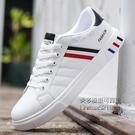 2020新款夏季男鞋韓版潮流鞋子男士百搭運動休閒板鞋男生小白潮鞋【果果新品】
