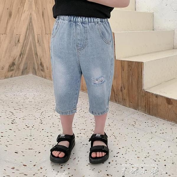 棉小班男童夏裝褲子2021新款韓版薄款小童牛仔短褲外穿兒童七分褲 米娜小鋪