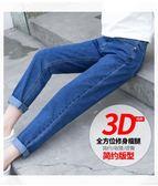 秋季牛仔高腰女寬鬆春秋季新款韓版學生bf風直筒九分褲子