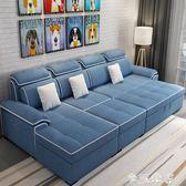 小戶型客廳多功能布藝沙發床儲物可折疊拆洗組合兩用現代轉角沙發 igo摩可美家