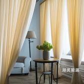 窗紗窗簾紗簾布簡約現代窗紗布料飄窗落地白色沙遮光成品陽台紗簾