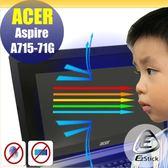 【Ezstick抗藍光】ACER A715-71 G 系列 防藍光護眼螢幕貼 靜電吸附 (可選鏡面或霧面)