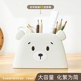 筆筒 可愛筆筒桌面創意時尚文具收納ins盒女多功能型化妝刷筆桶筆架辦公室大容量 歐歐