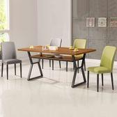 Homelike 肯納工業風5尺餐桌椅組(一桌四椅)四綠椅