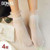 短襪  4雙春夏日系輕薄透氣時尚素色天鵝絨女襪蕾絲花邊正韓堆堆女襪【降價兩天】