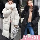 外套-M-3XL時尚簡約大毛領純色拉鍊連...
