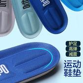【618好康又一發】運動鞋墊男加厚保暖減震透氣吸汗防臭