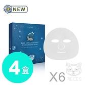 【CATISS】藍貓洋甘菊玻尿酸保濕舒緩面膜 (25gx24入/4盒)