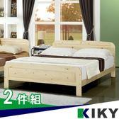 米露白松5尺雙人床組(床架+獨立筒床墊)