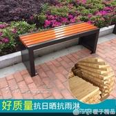 定制 公園椅園林戶外長椅長凳子廣場椅子實木戶外公園椅休閒長椅園林椅qm    橙子精品