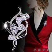 韓版名媛氣質花朵氣質水晶鋯石胸針