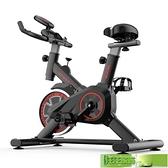 健身車 家用動感單車健身車運動腳踏單車室內健身器材 汪汪家飾 免運