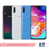 【贈鋼化保貼+手機支架】SAMSUNG GALAXY A70 (6GB/128GB) 三卡雙待智慧機