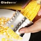 歐樂多剝玉米神器304不銹鋼家用廚房脫粒機刨搓刮撥玉米粒剝離器 初色家居館