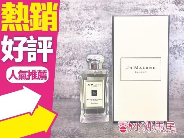 Jo Malone Nectarine Blossom & Honey 杏桃花與蜂蜜香水5ML香水分享瓶◐香水綁馬尾◐