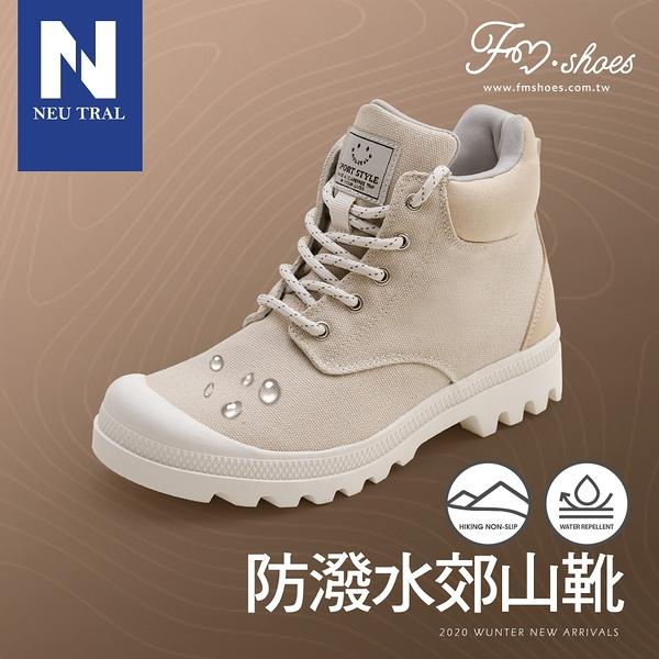 靴.防潑水保暖郊山靴(杏)-大尺碼-FM時尚美鞋-Neu Tral.Morning