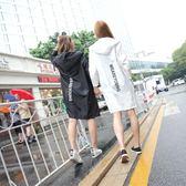 2018夏季男女情侶裝大碼防曬衣