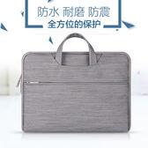 筆電包 Macbook air pro retina 11 12 13 15吋 帆布 電腦包 MAC 保護套 聯想 防震 內膽包 牛仔 手提包