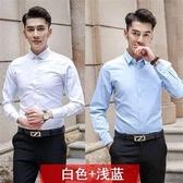 短袖襯衫 夏季白襯衫男長袖商務休閒黑寸衫青年韓版修身短袖薄款襯衣男正裝 果果生活館