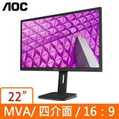 AOC 22P1 21.5吋 VA(16:9)液晶顯示器