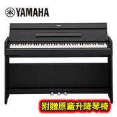 【敦煌樂器】YAMAHA YDP-S54 BK 88鍵數位電鋼琴 經典黑木紋款 (升降琴椅款)