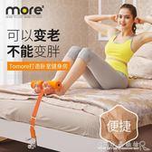 簡易仰臥起坐輔助器懶人健身器材床上仰臥板家用女收腹運動『』igo