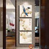 3幅 創意簡約玄關裝飾畫客廳壁畫背景墻無框畫走廊三聯畫掛畫【淘夢屋】