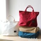 女士手提包 帆布包文藝小清新韓版公文件手提袋 學生休閒紅色包包【小艾新品】