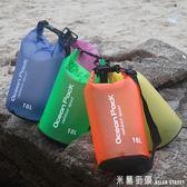 防水包 戶外防水袋防水包輕柔軟 沙灘手機收納袋浮潛游泳包溯溪漂流背包 米蘭街頭