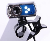 網路攝影機攝像機電腦臺式高清帶麥
