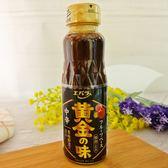 黃金燒肉醬-中辛 210g【4901108002018】(廚房美味)