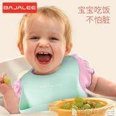 寶寶圍兜 寶寶吃飯硅膠圍兜嬰兒童立體防水飯兜喂食圍嘴超軟小孩口水兜免洗 寶貝計畫