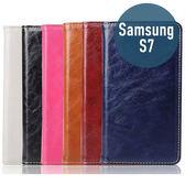 SAMSUNG 三星 S7 吸合雙面油蠟紋 側翻皮套 支架 插卡 保護套 手機套 手機殼 保護