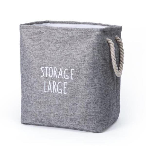 收納筐衛生間臟衣籃臟衣服洗衣桶簍婁框脹【聚寶屋】
