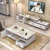 電視櫃茶几組合現代簡約多功能鋼化玻璃客廳家具小戶型可伸縮地櫃【店慶優惠限時八折】