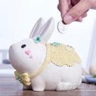 創意儲蓄罐可愛兔子存錢罐韓國時尚節日禮物卡通兒童錢罐桌面擺件 小時光生活館