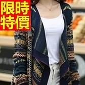 長版針織外套 -新款氣質典型韓系美觀愜意女毛衣外套1色59v4[巴黎精品]