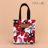 水壺袋 包包 防水包 雨朵小舖 M238-005 300c.c.小八寶水壺袋-白KIKI貓大02077funbaobao