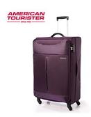 AT美國旅行者 Sky商務休閒可擴充布面 行李箱/旅行箱-26吋(紫/灰) 25R
