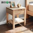 源氏木語實木床頭櫃北歐經濟型床頭收納櫃現代簡約臥室簡易小櫃子WD 小時光生活館