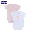 chicco-粉彩-短袖前側開連身衣二入-粉色