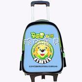拉桿書包 中小學生跆拳道雙肩背包拉桿書包印LOGO廣告定做定制原創設計新品igo 珍妮寶貝