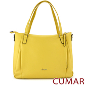 CUMAR 荔枝紋牛皮雙拉鍊托特包-黃色