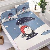 北歐風透氣涼爽冰絲蓆(含枕套)-雙人-企鵝【BUNNY LIFE 邦妮生活館】