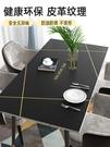 桌布 北歐桌布防水防油免洗輕奢無異味pvc皮革桌布茶幾餐桌墊現代簡約 宜品
